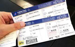 Нумерология билета на поезд, самолет или автобус