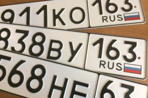 Нумерология автомобиля