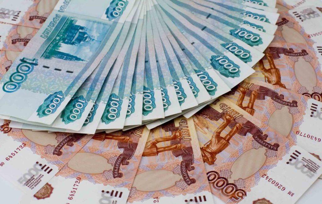 Цифры и числа приносящие деньги