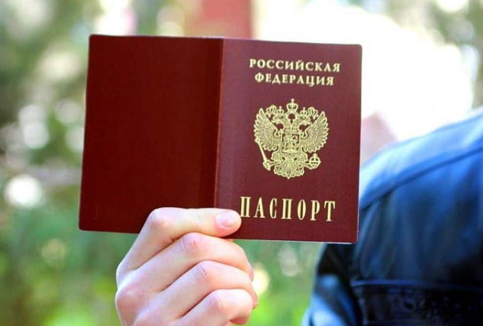 Нумерология паспорта