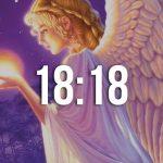 Ангельская нумерология 18 18 на часах