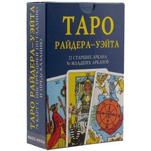 книга Таро