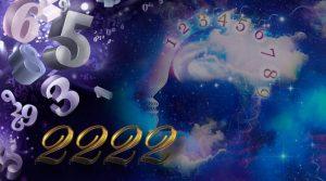 цифры 2222