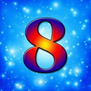 персональное число 8